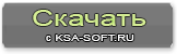 Скачать KSA Power Supply Calculator WorkStation v.1.4.5.0